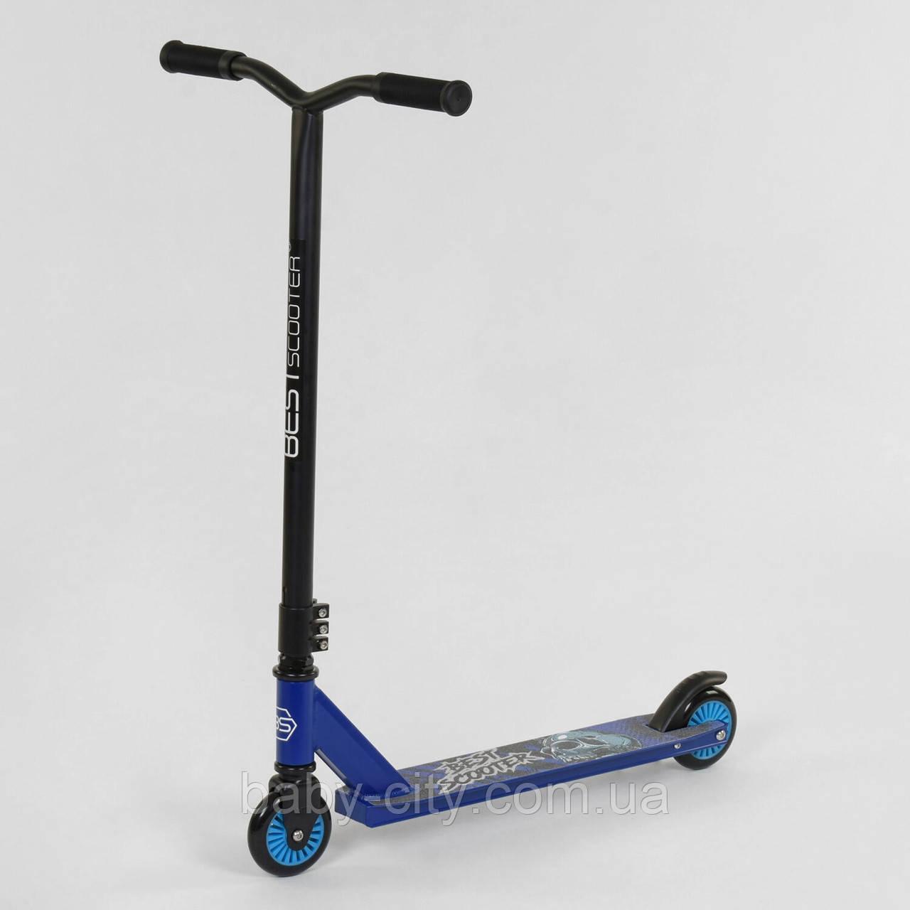 Самокат трюковый Best Scooter 93031 Синий