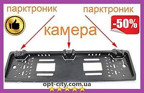 Рамка номера з камерою і парктроником