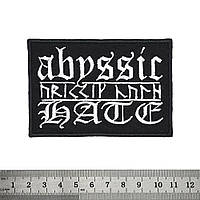 Нашивка Abyssic Hate (logo) (PS-061)