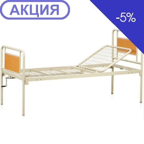 Медицинская кровать -93V металлическая (OSD)