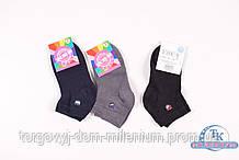 Носки для мальчика всесезонные KBS (3) размер 20-22 3-10556
