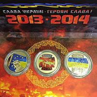 Украина набор из 3 монет по 5 гривен 2015 UNC «Евромайдан, Революция достоинства, Небесная сотня» в буклете