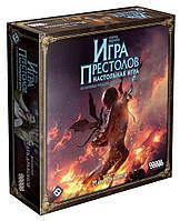 Настольная игра Игра Престолов: Мать драконов Mother of Dragons: a Game of Thrones 915049