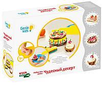 Набор для лепки детский Genio Kids Чудесный десерт с аксессуарами