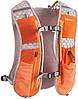 Рюкзак для бега и марафона RIMIX оранжевый