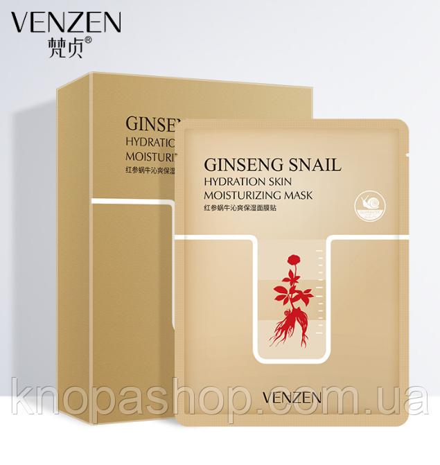 Маска разовая экстра-увлажняющая Venzen  с королевским красным женьшенем