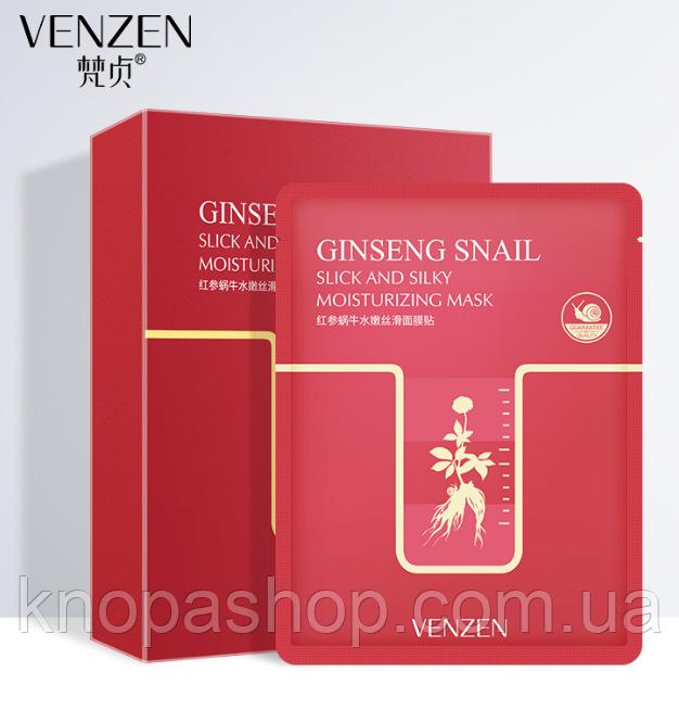 Маска разовая шелковистая  Venzen  с королевским красным женьшенем