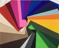 Ткань палаточная Оксфорд «Монако» 235g с водоотталкивающей пропиткой цвета в ассортименте