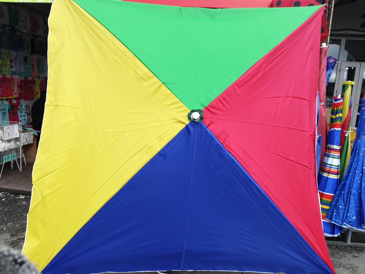 """Зонт 2x2м """"РАДУГА"""" торговый, с  серебряным напылением"""