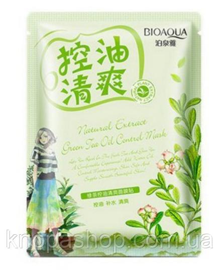 Маска разова Чай. BioAqua