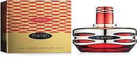 Женская парфюмированная вода Mignon Red 100ml.Armaf (Sterling Parfum)(100% ORIGINAL)