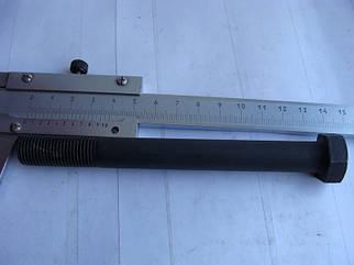 Болт балки Волга 3110 - 31105 М14х1,5х135мм (і стійки заднього стабілізатора) (пр-во ГАЗ)