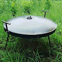 Сковорода мангал из диска бороны с крышкой  50 см для костра