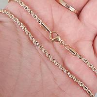 Цепочка xuping 2мм 45см позолота 18к веревка ц638