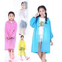 Плащ-дождевик детский EVA Raincoat. Универсальный размер (6-12 лет)