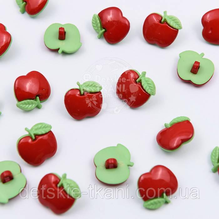 """Пуговицы """"Яблочки красные с зелёными листиками"""" №009"""