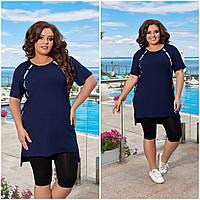 N183 Летний спортивный костюм футболка и бриджи синий/ синего цвета/ темно-синий/ темно-синего цвета