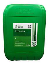 Отаман 20 л (раундап) сплошной гербицид - десикант