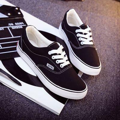 Чоловічі кросівки. Модель 2203
