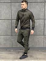Мужской спортивный  демисезонный костюм Adidas .Олимпийка+штаны  цвет хаки  Адидас. ТОП качество!!!Реплика.