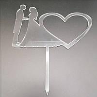 Акриловый топпер для свадебного торта 12х17 см, арт. AK-TPR-007, фото 1