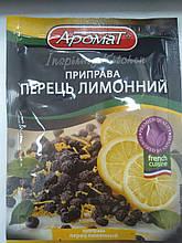Приправа Перец Лимонный 30г