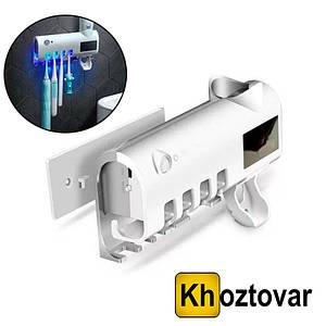 Диспенсер для зубной пасты и щеток автоматический Toothbrush Sterilizer   УФ-стерилизатор