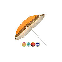 Зонт пляжный 200 см серебро Stenson