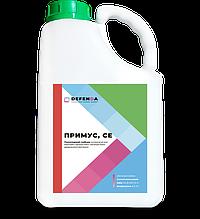 Примус 5л.(Прима) избирательный гербицид по зерновым и кукурузе