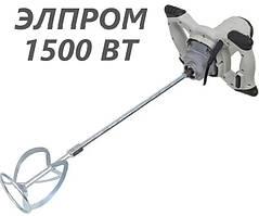 Миксер строительный Элпром ЭДМ-1500