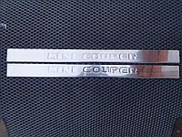 Mini Cooper Накладки на дверные пороги Carmos