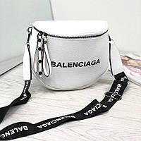 Женская брендовая сумка Баленсиага Balenciaga кросс боди в расцветках , модные женские сумки на плечо