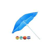 Зонт пляжный D2.4М серебро