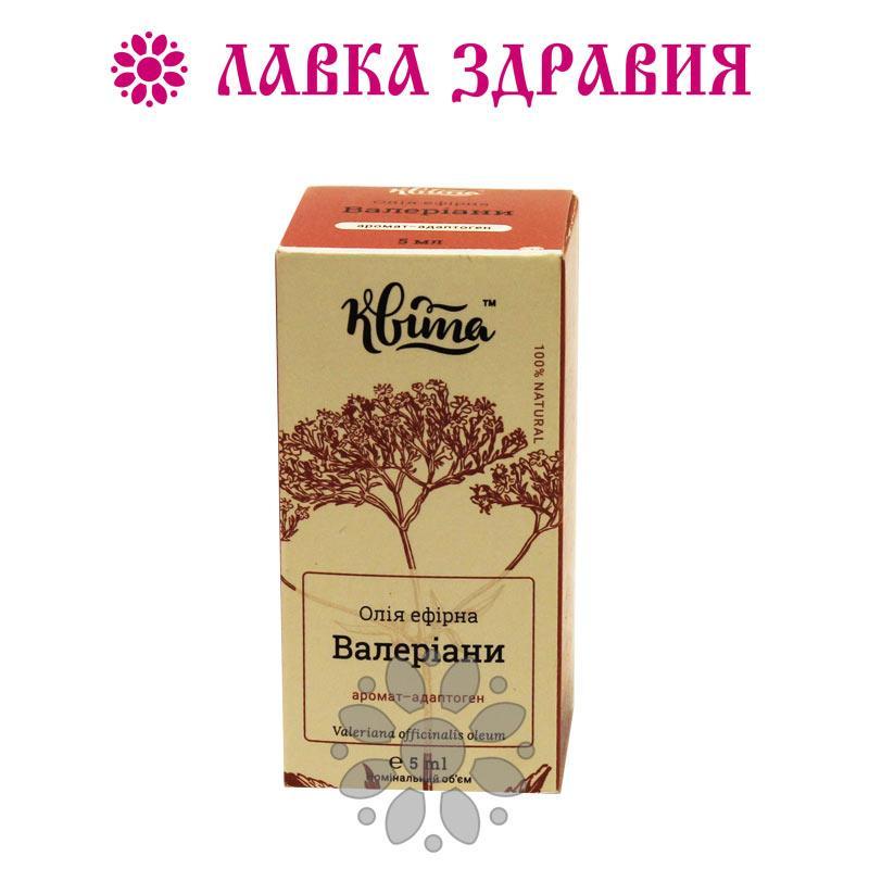 Масло эфирное Валерианы, 5 мл, Квита