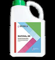Харума 5л.(Миура)Селективный гербицид