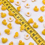 """Пуговицы жёлтого цвета """"Маленькие уточки"""" 13 мм, №005, фото 2"""