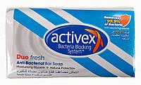 Activex антибактериальное мыло для рук (120 гр)