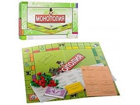 """Настольная игра """"Монополия"""" (2030R) игра для большой компании"""