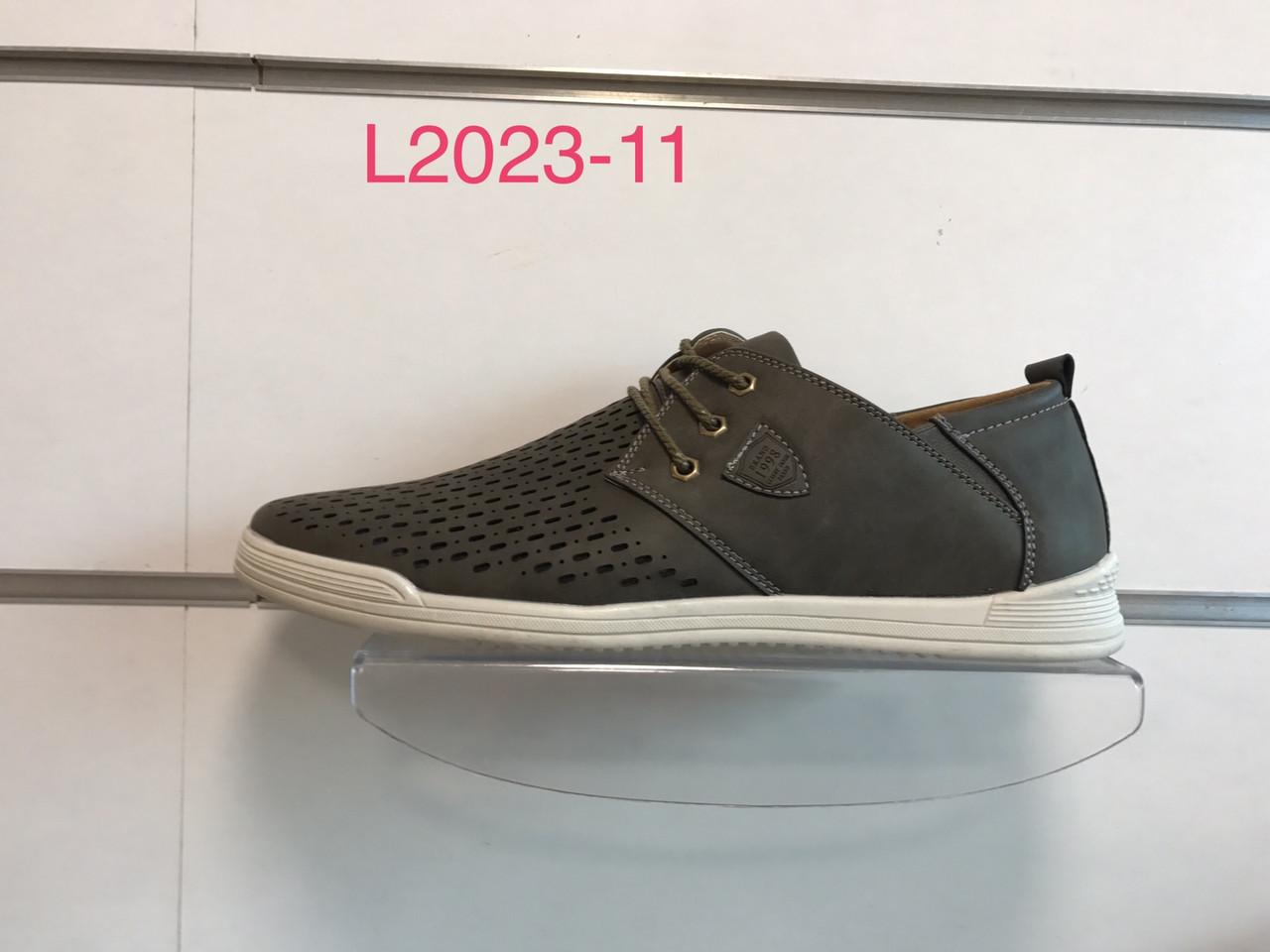 Кроссовки мужские Stylen Card L 2023-11