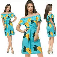Платье  летнее крепдешин бананы  44-46 р