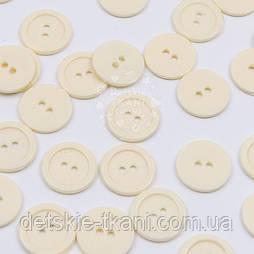 Пуговицы с отверстием, цвет кремовый 20 мм, №2005