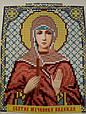 Набор для вышивки бисером ArtWork икона Святая Мученица Надежда VIA 5085, фото 2
