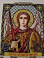 Набор для вышивки бисером ArtWork икона Святой Архангел Михаил VIA 5084, фото 2