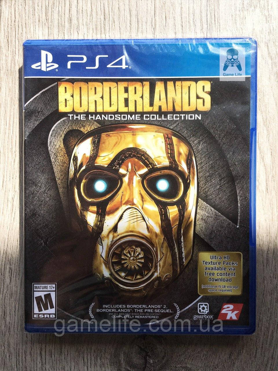 Borderlands: The Handsome Collection (англ.) PS4
