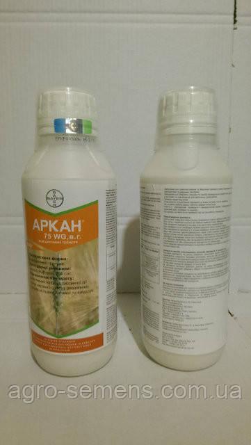 Гербицид Аркан 0,5 кг