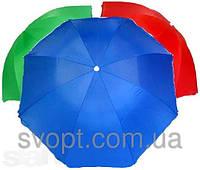 Зонт пляжний однотонний (діаметр 2 м) з нахилами пластикова спиця
