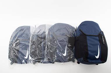 Рюкзак Nike NK ACDMY TEAM BKPK