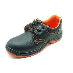 Туфли рабочие летние кожаные УРГЕНТ (без металла) 42