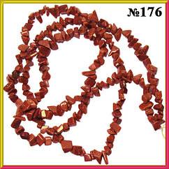 Сколы Авантюрин Средние, Размер 4-6*2-4 мм, Около 82 см нить, Бусины, Рукоделие, Фурнитура