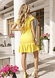 Желтое платье с открытыми плечами, фото 3